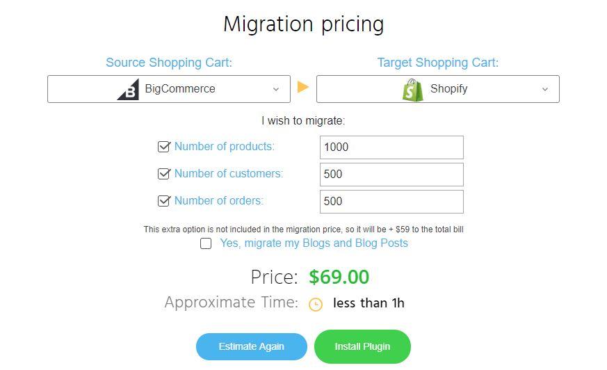 Cart2Cart Pricing